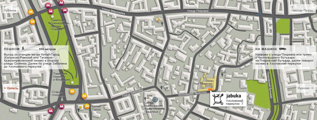Карта проезда Jabuka