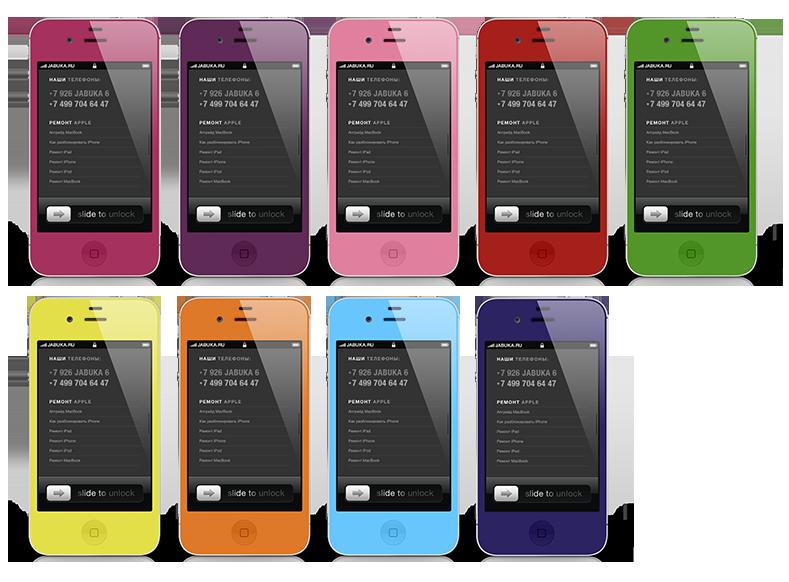 iPhone 4 цветной корпус